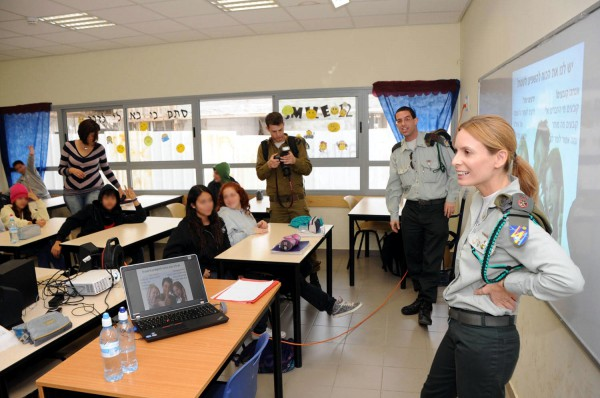 idf_teaching