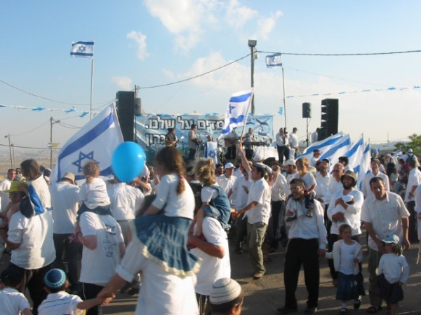 Independence Day-Yom Haatzmaut