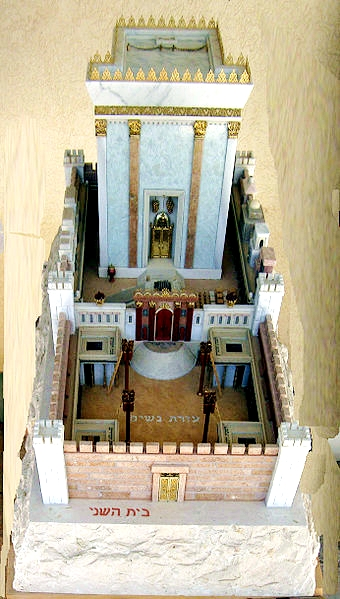 Model_of_Second_Temple_made_by_Michael_Osnis_from_Kedumim