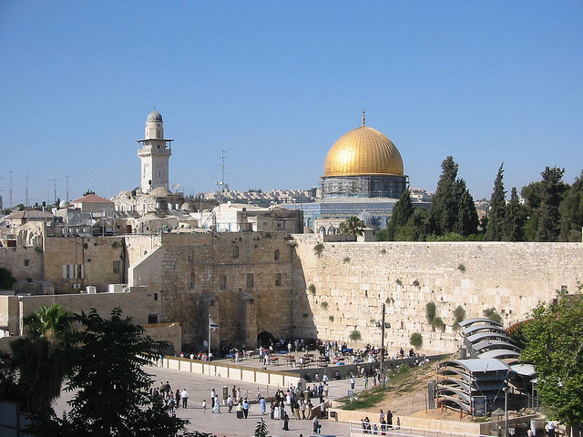 The Western (Wailing) Wall plaza in Jerusalem: the Dome of the Rock sits on the Temple Mount where the First and Second Temples once stood.  At the foot of the Temple Mount, on the western side, is the Western Wall, all that's left of the ancient wall that once surrounded the Jewish Temple courtyard.