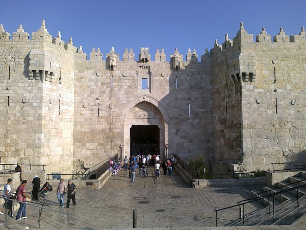 Damascus Gate-Jerusalem