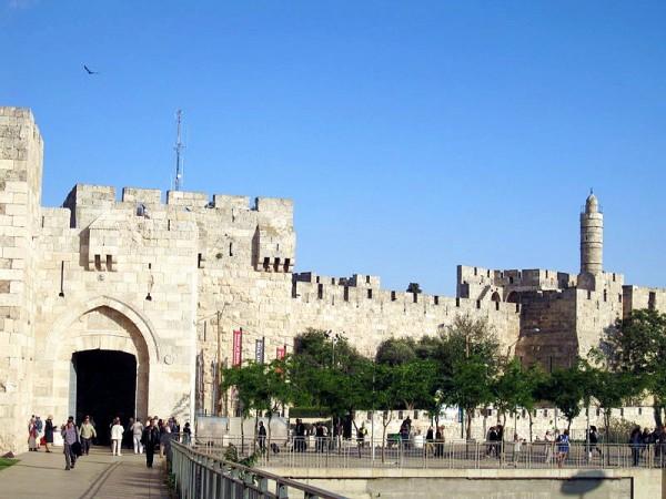 Jaffa Gate-Tower of David