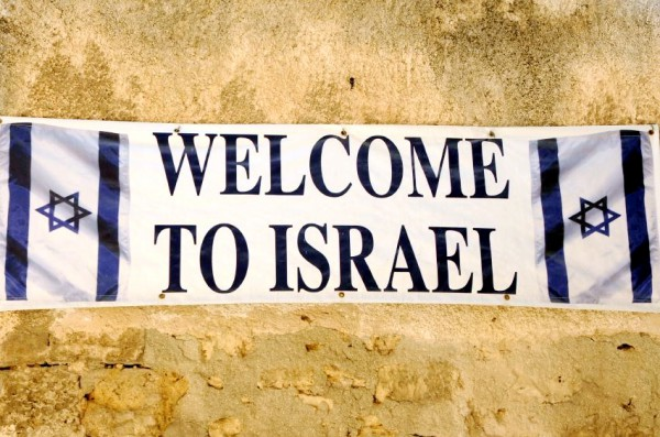 welcome-Israel-banner