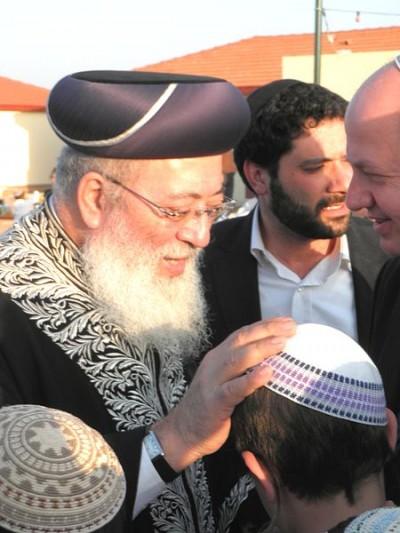 Rabbi Shlomo Amar-Sephardi Chief Rabbi of Israel