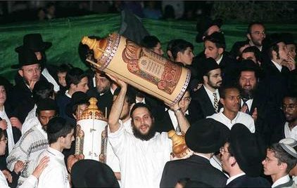 Mitzvah-good deed-Torah-Simchat Torah