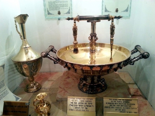 Menorah Oil-Golden Oil Flask-Vessels