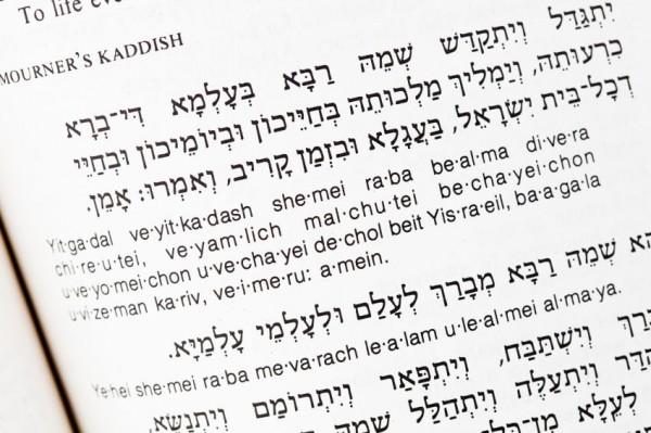 Mourners-Kaddish-prayer-book