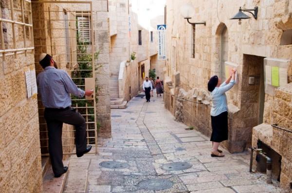 Or-Ha-Hayim-Street-Jewish-Quarter-Old-City-Jerusalem