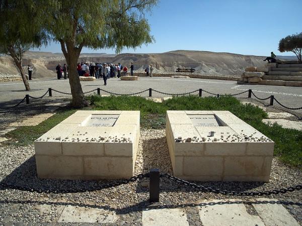 Grave of David Ben-Gurion-Paula Munweis-Sde Boker
