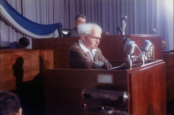 David Ben-Gurion, Knesset in 1957