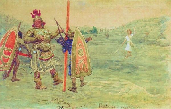 David-Goliath-Ilya Repin