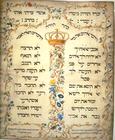 Decalogue_1768 parchment_Jekuthiel Sofer_1675 Ten Commandments