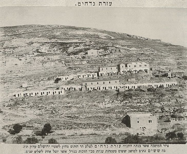 The Arab neighborhood of Silwan during the 1880s today houses about 19,000 Palestinians and 40 Jewish families. It is also home to the archaeological site of the ancient City of David.