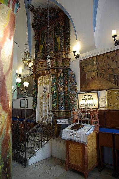 Ark -Torah scrolls-Safed
