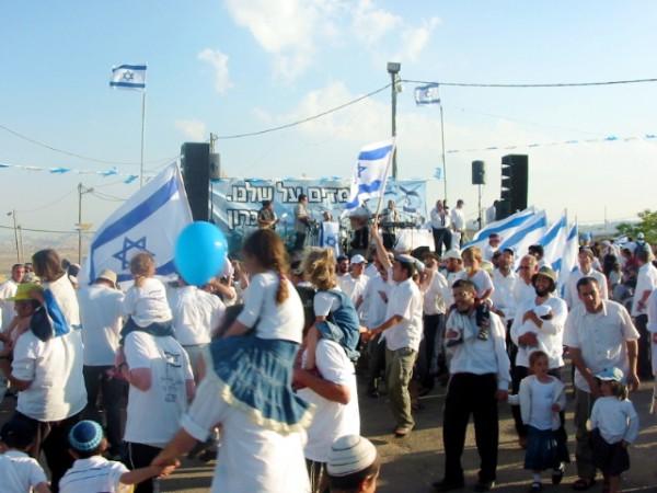 Rally- Migron-Yom Haatzmaut