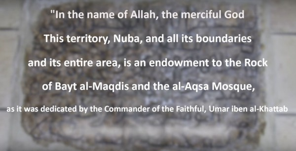 bayt al-maqdis, beit hamikdash, nuba