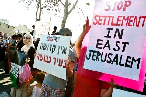 east-Jerusalem-protest