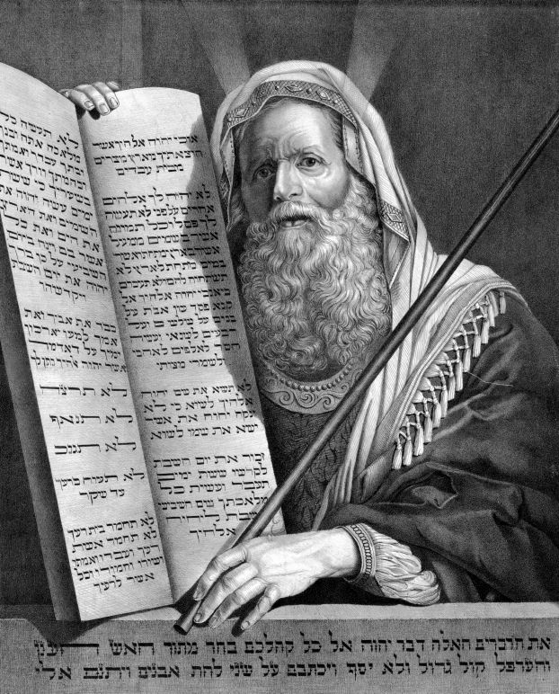 A vintage engraving of Moses and the Ten Commandments