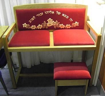 Chair, Elijah, kisei Eliyahu, Jewish Tradition, Brit Milah, Prophet Elijah