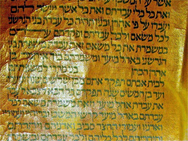 Torah scroll-Hebrew