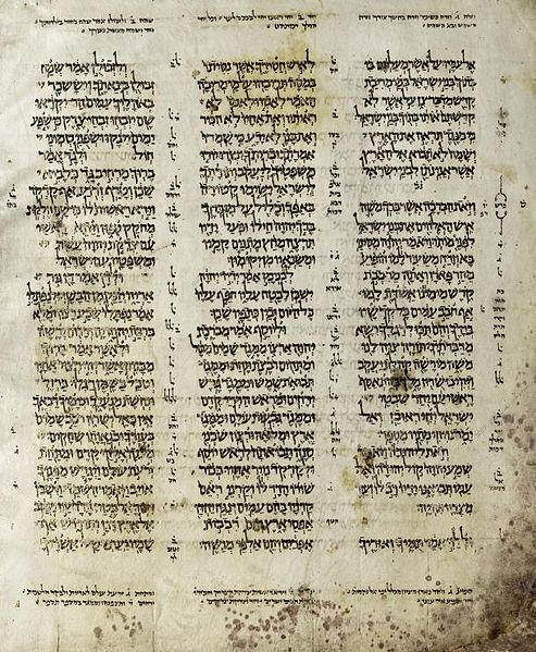 Aleppo-Codex-Hebrew Manuscript