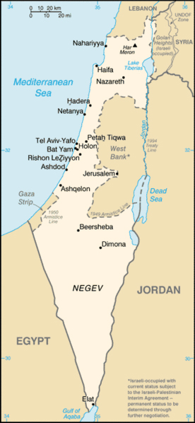 CIA map of the 1949 Armistice Lines, also called the 1967 borders and the Green Line, showing the West Bank as Jordanian territory.