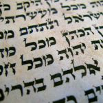 Hebrew text-Torah portion