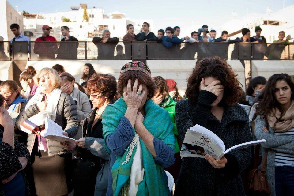 Jewish women pray at the Western (Wailing) Wall
