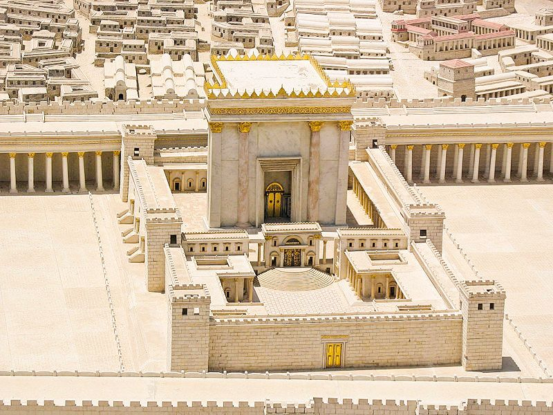 The Great Revolt of the Jews against Rome in AD 66 led to one of the greatest catastrophes of the Jewish People—the destruction of the Second Temple.