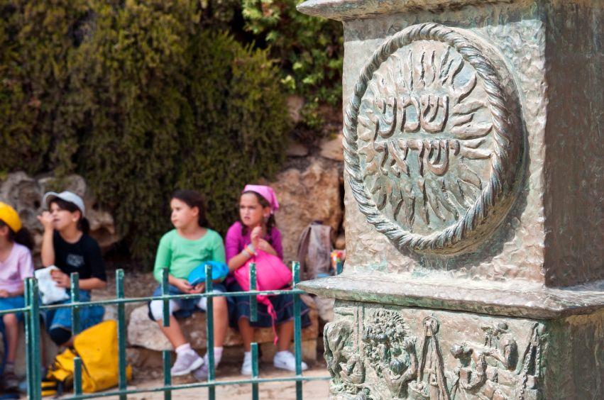 Knesset-Menorah-Monument