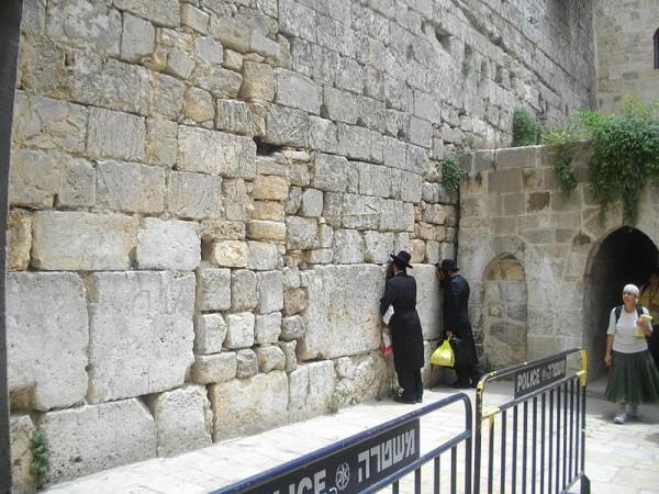 Little-Western-Wall
