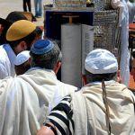 Reading the Torah at the Western (Wailing) Wall
