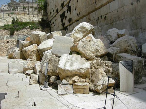 Western Walls-Romans-Temple Mount.