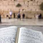 Torah, Western Wall, Jerusalem Israel