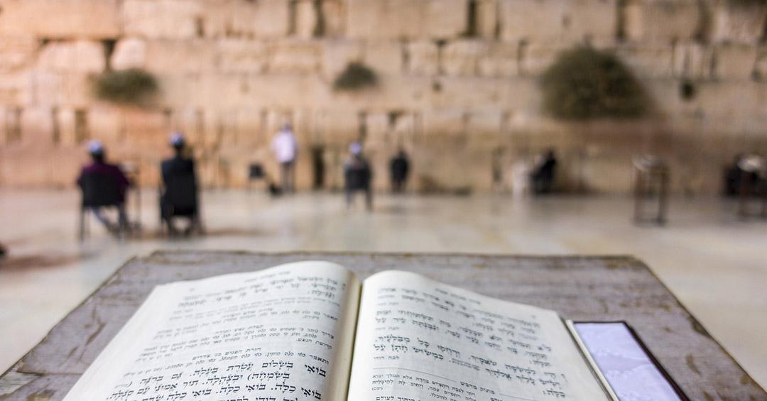 Torah, Western Wall, Jerusalem