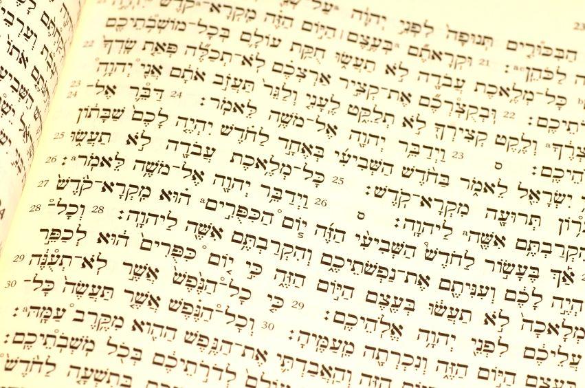 Rosh HaShanah: Blow the Trumpet (Shofar) in Zion | Messianic