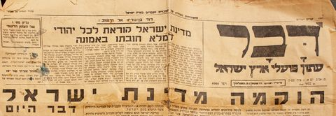 1948-Davar-Headline-Establishment-State of Israel
