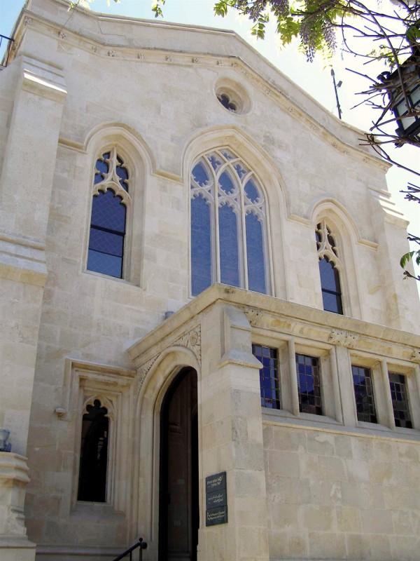 Christ Church-Jerusalem-Messianic Congregation