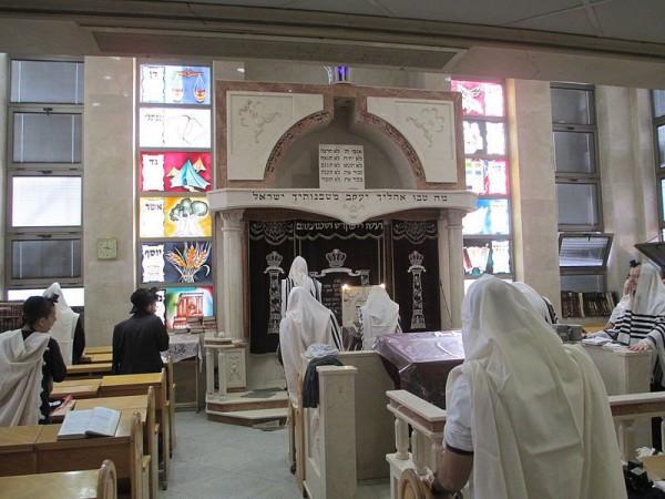 Itzkowitz_synagogue_Bnei_Brak_Israel