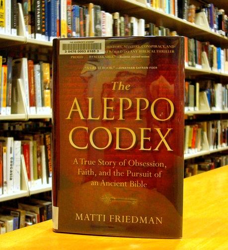 Aleppo-Codex-Friedman