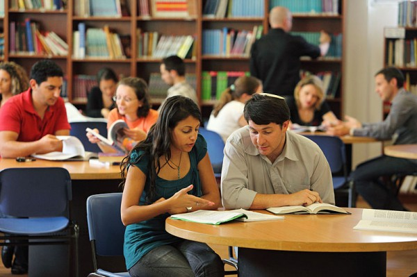 library-academic-college to Israel-Ramat Gan