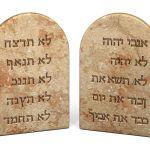 Ten Commandments-Hebrew