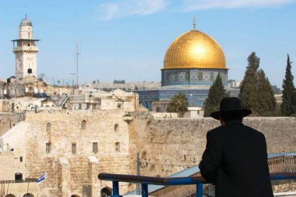 Western Wall-Plaza-Temple Mount