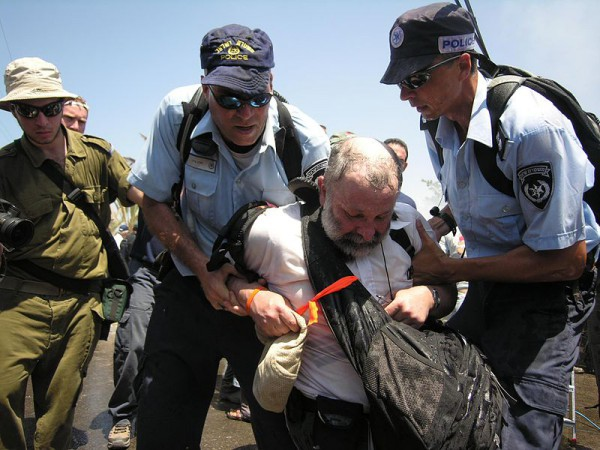 Israel_Defense_Forces_-_The_Evacuation_of_Neve_Dekalim