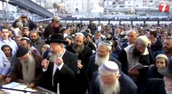 Kotel prayer rally-protest-divide Jerusalem-biblical inheritance