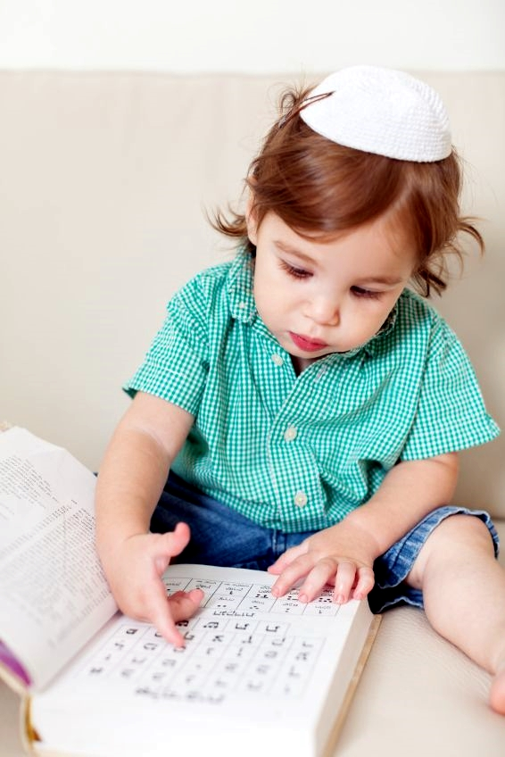 child-book-Hebrew