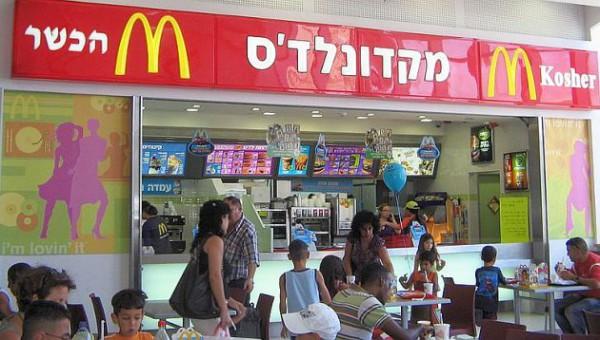 kosher-McDonald's-Ashkelon-Israel