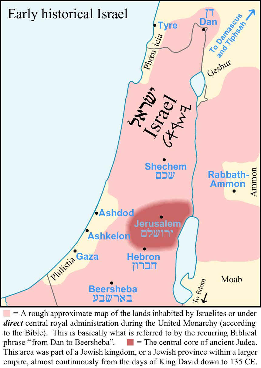 Psalm 83, Ezekiel 38, and the Coming Battles for Israel