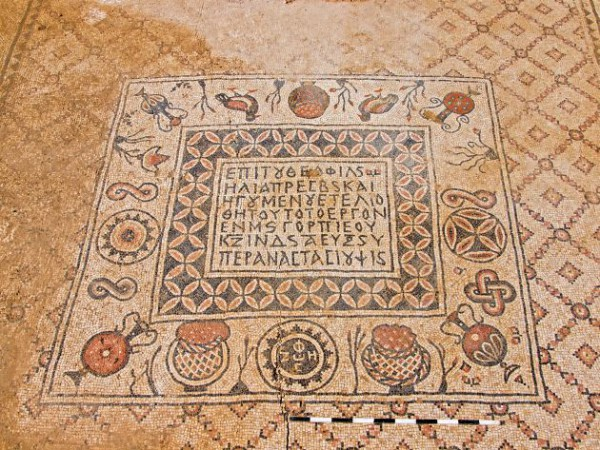 Mosaic floor at the Byzantine Monastery uncovered by Israel Antiquities Authority