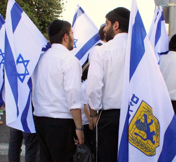 Jerusalem-Day-flags